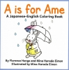 A is for Ame: A Japanese-English Coloring Book